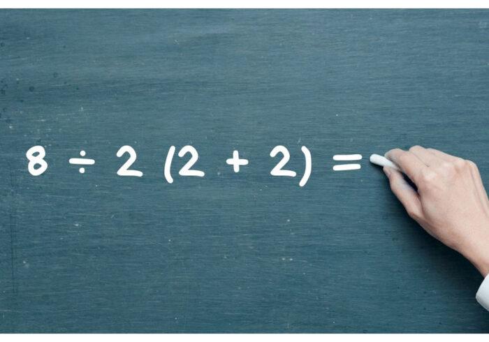 How to study international Math well