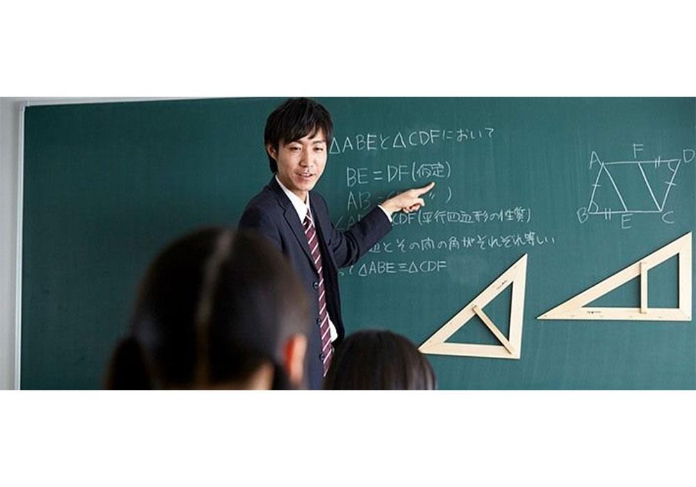 Math Physics Chemistry in English